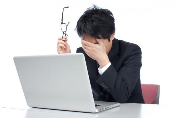「パソコン 作業」の画像検索結果